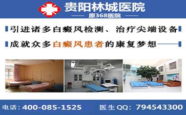 白癜风早期诊断方法